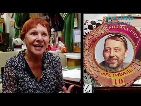 Актриса «Коляда–театра» Тамара Зимина о своем Месте силы  Екатеринбурга