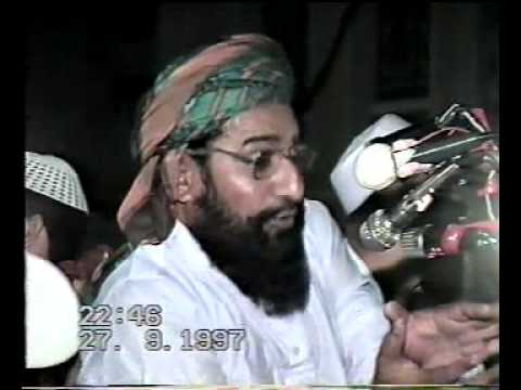 ALLAMA AHMAD SAEED KHAN MULTANI SHAN E QURAN PART 3 MPG
