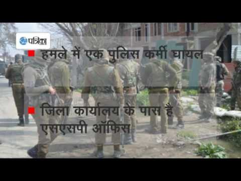 Anantnag Grenade Attack