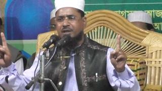 MAULANA NURUL HAQUE NABIGANJI বিষয়ঃ- সুরা কাওছার Tafsirul Quran Mahfil-bangla waz
