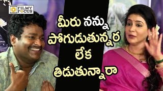 Actress Lissy Making Fun of Comedian Satya | Chal Mohana Ranga Movie Team Interview