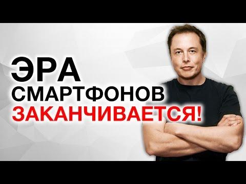 How RT react on Elon Musk's Falcon Heavy Launch
