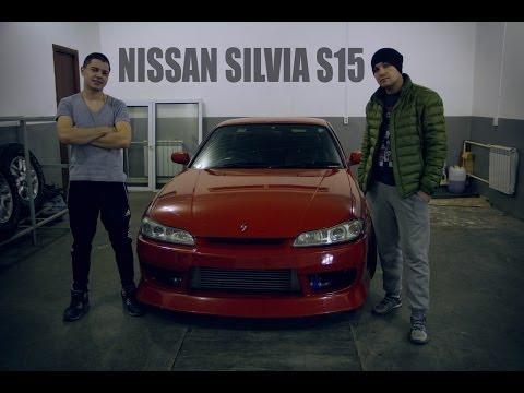 Обзор Nissan Silvia s15 (Ниссан сильвия) часть 1