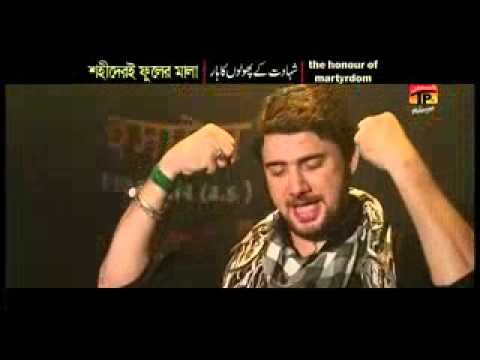 Farhan Ali Waris 01 Eii Kalemaar Urdu Noha 2014 video