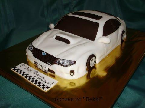 Торт в виде машины хонда фото