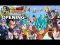 Dragon Ball Z: ¡Mira el opening de Extreme Butoden! (VIDEO) - Noticias de 3ds