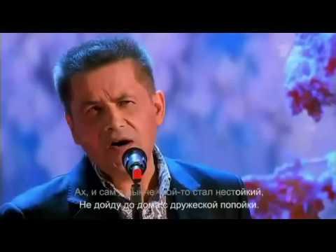 Николай Расторгуев и Екатерина Гусева Клен ты мой опавший