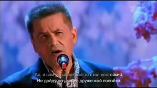 Николай Расторгуев и Екатерина Гусева - Клен ты мой опавший