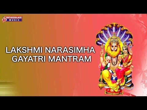 Lakshmi Narasimha Gayatri Mantram - Devotional Album - Lord Narasimha Swami Songs