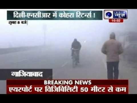 Heavy fog in Delhi-NCR, trains and flight delayed