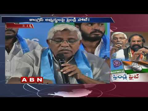 TJS Decided to do Friendly Fight with Congress over Seat Sharing | ABN Telugu