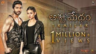 Ashwamedham Movie Trailer | Dhruva Karunakar | Vennela Kishore | Priyadarshi | Nitin G