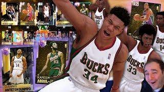 NBA 2K19 My Team BUCKS SQUAD BUILDER! OPAL KAREEM IS SOO GOOD!!!