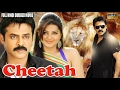 New Action Hindi Dubbed Movie  Cheetah  Venkatesh  Bhoomika Chawla  Full HD Movie  thumbnail