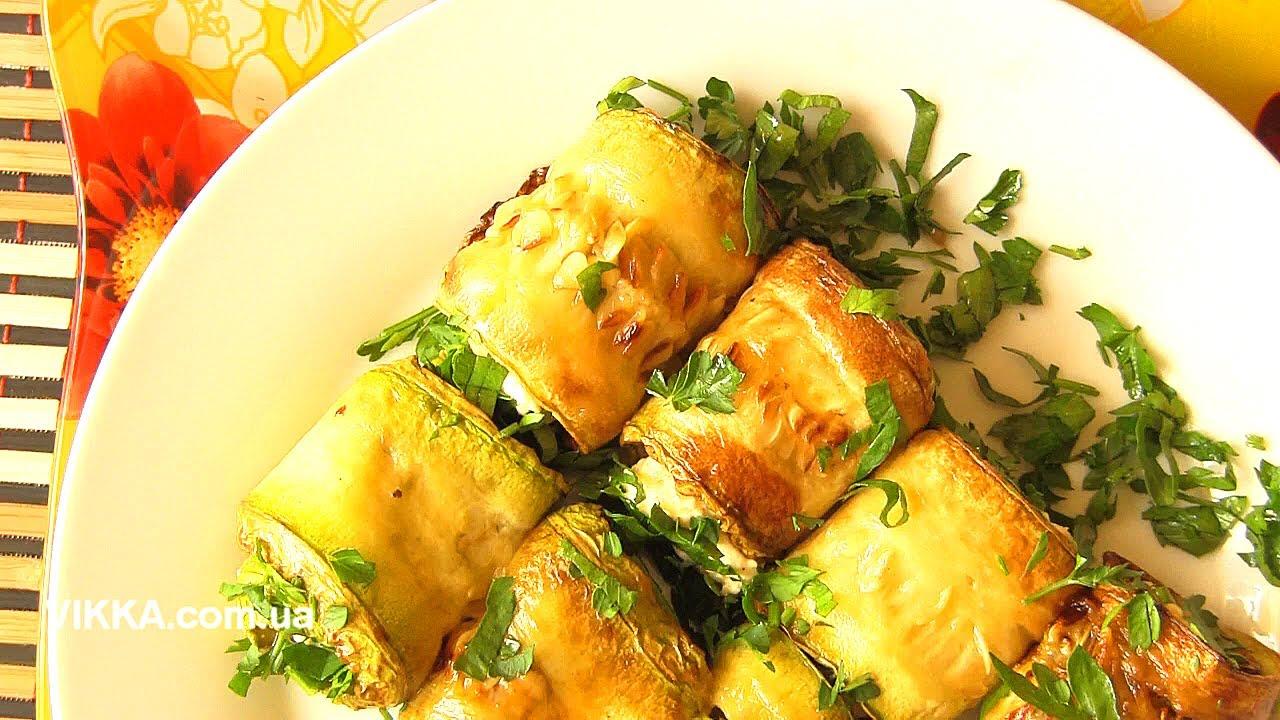 Рулетики из кабачков с сыром и чесноком и помидорами рецепт