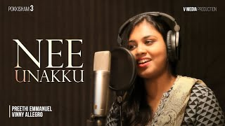 Pokkisham 3 - Nee Unakku Official Video (Tamil christian Songs)