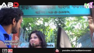 Bangla Song Ghum parani bondhu By F A Sumon Official Full HD