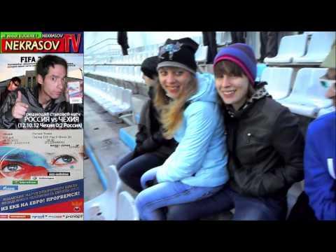 ЕВРО 2013 ЧЕ EURO Сборная России 16.10.2012 Екатеринбург екб тв