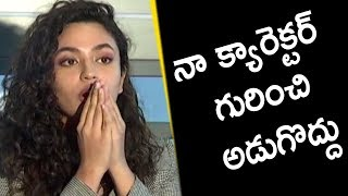 Malvika Nair Speech@ Taxiwala Movie Press Meet