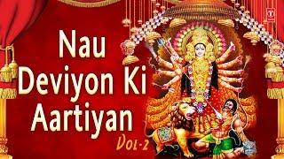 NAVRATRI 2017 SPECIAL I Aarti Sangrah, Best DEVI Aarti Collection, HARIHARAN, VIPIN SACHDVEA I HD