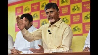 CM Chandrababu Naidu to observe fast against Centre shortly | Updates