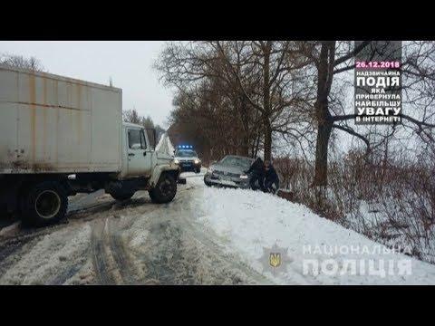 Снігова негода в Україні паралізувала 900 автомобілів