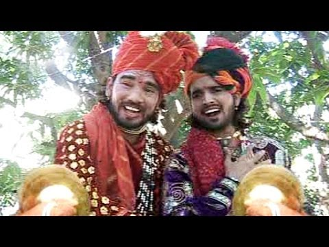 Rajasthani Bheruji Bhajan By Mahendra Singh - Katha Karvandiya Bhairu Ki - New Video Part 5 video