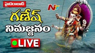Khairatabad Ganesh Nimajjanam Live from Hussain Sagar || Balapur Ganesh Immersion