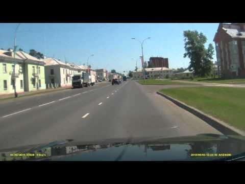 Сучара на дороге
