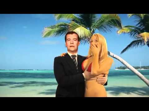 Moscow: Dmitri Medvedev on New Year commercial 2012