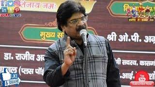 Anil Agravanshi | किसने बोला - न रुपया कमाने दूंगा न पटाई न पटाने दूंगा मै | #AligarhKaviSammelan