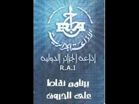 abdelmajid menasra émission«Points sur les i» de la Radio Algérie Internationale.