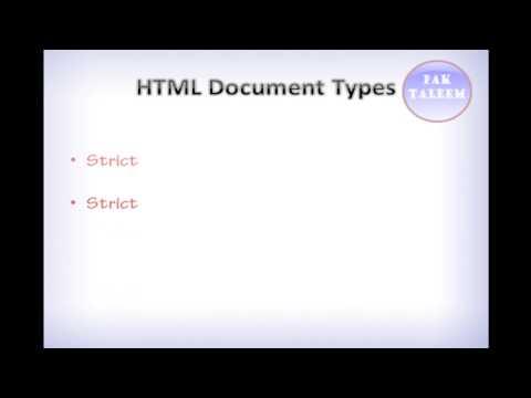 urdu tutorials html 1