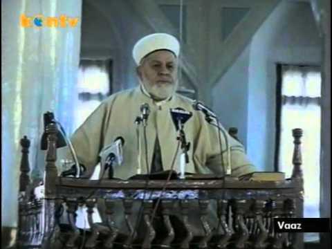 Osman Gazi'nin Kur'an-ı Kerim'e Olan Saygısı - Tahir Büyükkörükçü Hoca