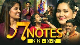 7 NOTES | Siyatha TV | 17 - 10 - 2020