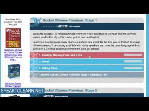Rocket Chinese Review (Free Bonus + Discount Inside)