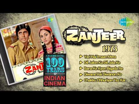Zanjeer 1973 - Amitabh Bachchan - All Songs - Audio Juke Box