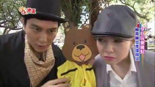 【GoGo捷運】第22集《板南線-忠孝復興站》