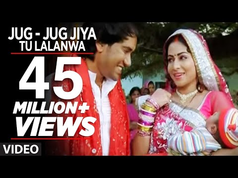 Jug - Jug Jiya Tu Lalanwa  Bhojpuri Video Song  Aulad