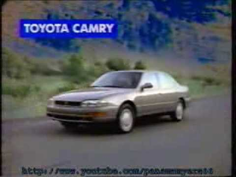 1992 Line of Toyota Vehicles Commercial