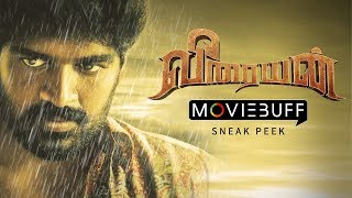 Veeraiyan - Moviebuff Sneak Peek | Inigo Prabhakaran, Shiny | SN Arunagiri | Directed by S Faridh