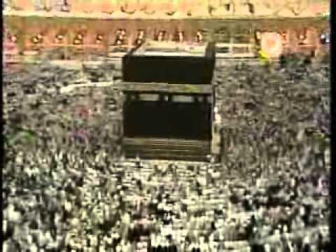 Nisar Ahmed Marfani - Allah Aur Nabi Par Eman Hai Mera video