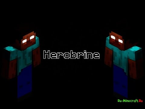 Herobrine facebook
