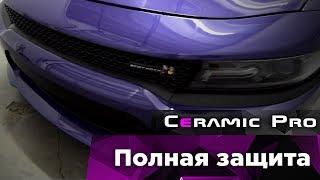 Дтейлинг центр Fortified и защита автомобиля составом Ceramic Pro