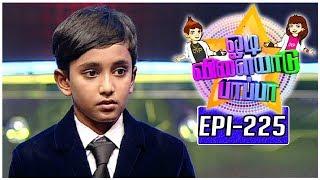 Odi Vilayadu Pappa | Season 5 - #225 | Padma Charan - Dance Show | 09/08/2017 | Kalaignar TV