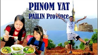 One Morning Breakfast at Krong Pailin & Visit Phnom Yat | Pailin Province Travel Guide  in Cambodia