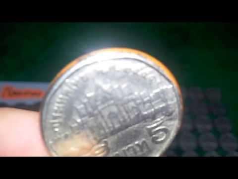 ได้มาอีกแล้ว!! 5 บาทกลม พ.ศ.2551 เหรียญแปลก หายาก
