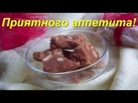 Как приготовить домашний щербет - видео
