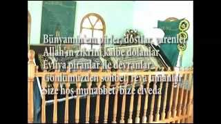 Bünyamin Yıldırım Efendi İhramcızade Hz. eğitimi ve vefatı