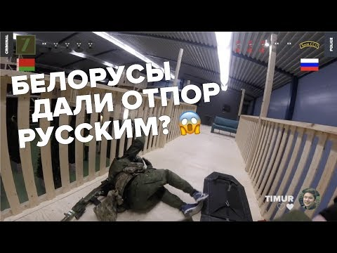 Русские против Белорусов / Ограбление банка на Турнире BattleArena